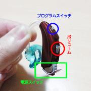 耳かけ形補聴器の特徴から考える適合する人、しない人