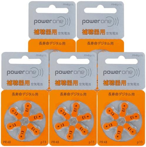 補聴器用PR48電池