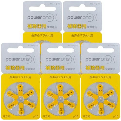 補聴器用PR536電池