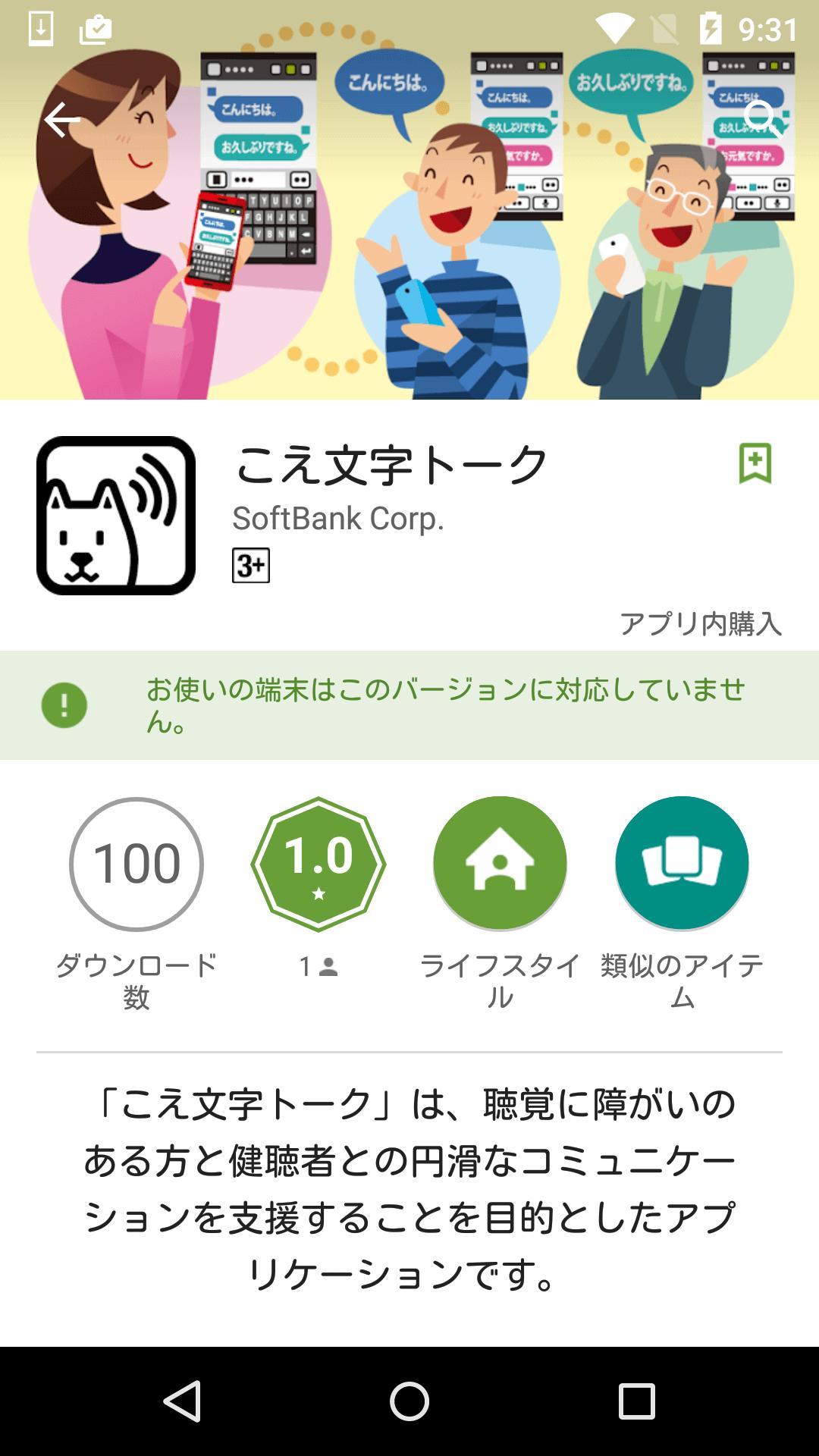 sound-foto
