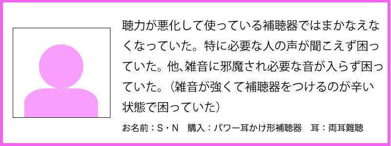 s-n-coe-04