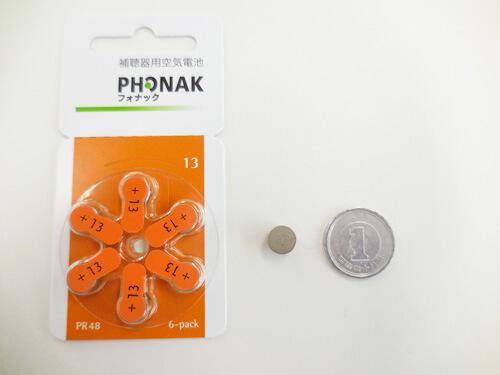 耳かけ形補聴器に多く使用される電池。トレードカラーは、オレンジ