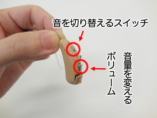 防水形の形状と機能