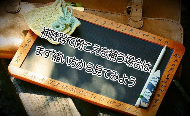 board-1614646_640