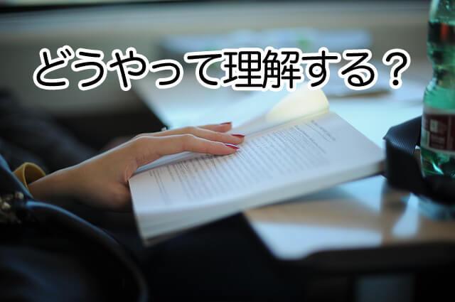 book-1716308_640
