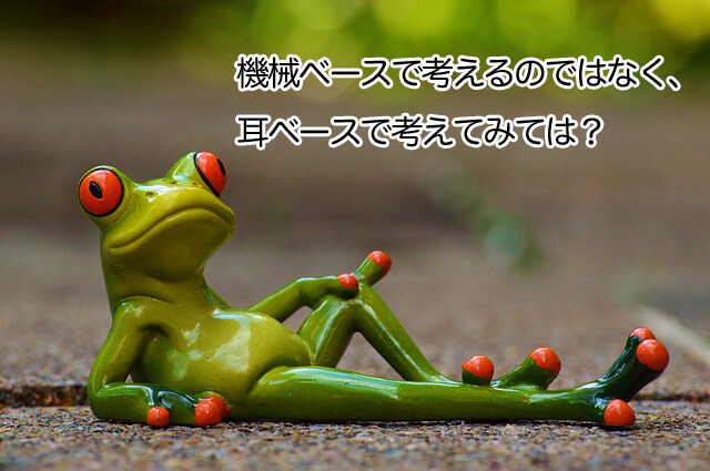 frog-947770_640