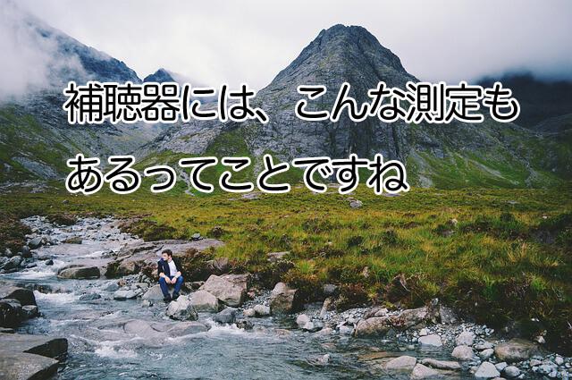 mountain-1209738_640