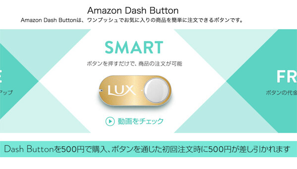 amazon-botton