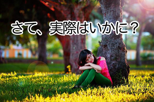 girl-1721432_640