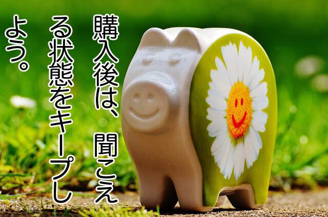 piggy-bank-1429527_640