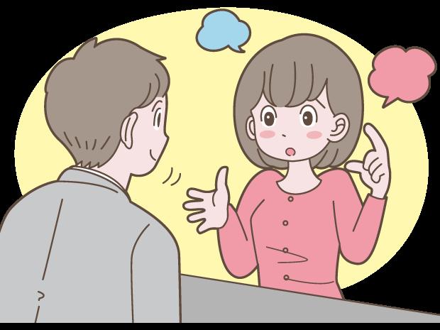 状況を改善していくには、お客様も調整する人も情報を共有できると良くしやすい。