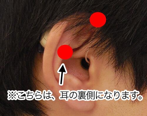 一部、耳にかかる部分が痛くなる方がいます。そのような方は、小型のタイプの方が、痛みもなく、楽に使えます。