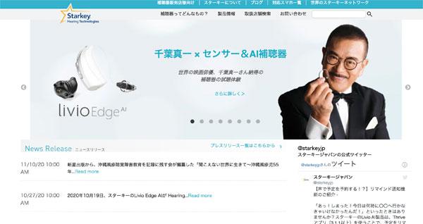 画像に alt 属性が指定されていません。ファイル名: suta-ki-01.jpg