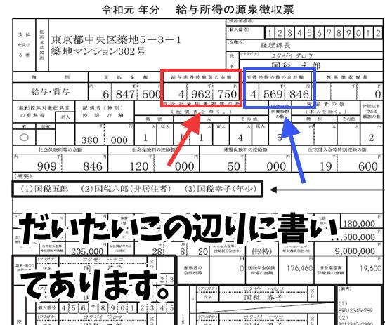 画像に alt 属性が指定されていません。ファイル名: news_20190917-kokuzei-01.png